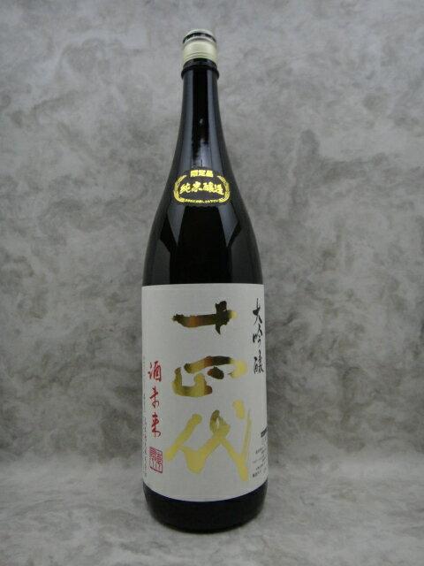 【2017年詰】十四代 純米大吟醸 酒未来 1800ml【高木酒造】【山形県 日本酒】