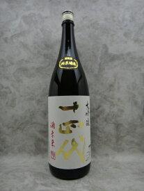 十四代 純米大吟醸 酒未来 日本酒 1800ml 2020年3月詰