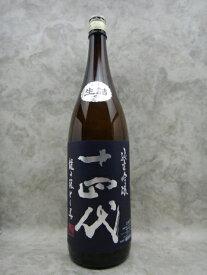 十四代 龍の落とし子 純米吟醸 日本酒 1800ml 2020年詰 お歳暮 御歳暮