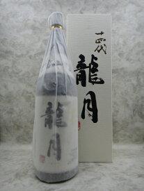 十四代 龍月 純米大吟醸 日本酒 1800ml 2020年11月詰