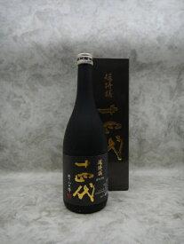 十四代 超特撰 純米大吟醸 日本酒 720ml 2020年6月詰