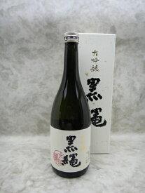 十四代 黒縄 大吟醸 日本酒 720ml