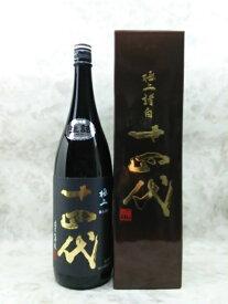 十四代 純米大吟醸 極上諸白 日本酒 1800ml 2021年詰