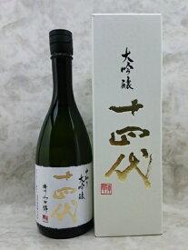 十四代 中取り大吟醸 播州山田錦 日本酒 720ml 2019年5月詰 お中元
