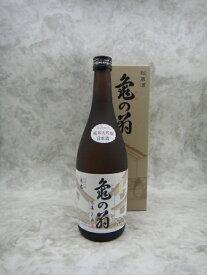 亀の翁 大吟醸 七年熟成 秘蔵酒 720ml 久須美酒造 新潟県 日本酒 2018年12月詰
