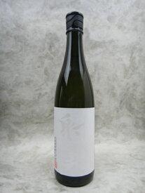 射美 WHITE (ホワイト) 無濾過生原酒 720ml お中元 ギフト