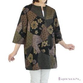 【日本製】 パッチワーク風 プリント オーバーブラウス レディース ファッション 婦人服 ミセス 40代 50代 60代 70代 春 夏 秋 和柄 和風 花柄 ゆったり 大きいサイズ おばあちゃん シニア 母の日 プレゼント アウトレット 敬老の日