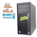 即納【東京生産】+【大容量SSD256GB+1TB】+【グラフィックボード搭載】 デスクトップ HP Z230 SFF WorkStation Windows10 Office付き 無線LAN Int