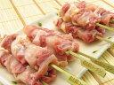 生串 純系名古屋コーチン焼き鳥!正肉(モモ・ムネ)串5本です。【地鶏】鶏肉【冷凍】【焼鳥セット】