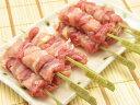 生串 純系名古屋コーチン焼き鳥!正肉(モモ・ムネ)串10本です。(冷凍保存)鶏肉【楽ギフ_包装】【楽ギフ_のし】【地鶏】【冷凍】【焼鳥セット】