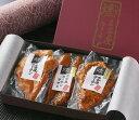 【送料無料】2,500円(税別))純系名古屋コーチン 燻製セット鶏肉【ギフト】【楽ギフ_包装】【楽ギフ_のし】【地鶏】【冷蔵】【燻製セット】