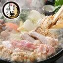 内祝い 出産内祝い ギフト クーポン 水炊き 送料無料 純系 名古屋コーチン 旨塩鍋 うどん付き 4〜5人用 1,340g×1 鶏…