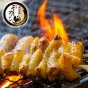 【焼き鳥 鶏皮】 やきとり 生串 純系名古屋コーチン皮串 10本入り(冷凍保存)【地鶏】【冷凍】【焼鳥セット】鶏肉 バ…