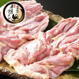 【生肉 鶏肉】純系 名古屋コーチン モモ肉 2kg 朝引き 地鶏 冷蔵 モモセット 焼き鳥 業務用