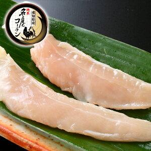 【生肉 鶏肉】純系 名古屋コーチンササミ 2kg 朝引き 地鶏 冷蔵 ササミセット 焼き鳥 業務用 コロナ 観光地 応援 家 呑