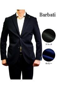 送料無料 バルバッティ Barbati ジャケットメンズ 2B ジャージ ネイビー セットになるアイテムがあります。商品番号10003204
