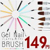 Gel nails for choose from 10 colors can be used flat brush # 4, French and various do art for brush after tidying effortlessly with