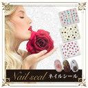 【メール便OK】薔薇ネイルシール!ジェルネイルに埋め込みOK♪カラーで選ぶ25種類でかんたんネイル!【バラ】