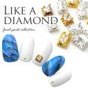 ジェルネイル&レジンに♪ダイヤモンドのような四角いジルコニアネイルジュエリー