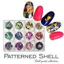 ジェルネイル&レジンに 模様入り薄型シェル12色セット 天然貝の偏光を利用して個性的なネイルアートを ネイルパーツ …