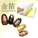 金箔 3枚セット ネイルナゲット 選べるゴールド3種類 めずらしい平面|ネイルパーツ パーツ ネイル ジェルネイル アー…