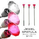 スパチュラ ダイヤモンド型 選べる9シェイプ ジェル 混ぜる スティック スプーン ニードル ジェルネイル用スパチュラ …
