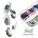 模様付シェル12色セット シェル 天然貝 高品質 極薄 ジェルネイル レジン | ネイル パーツ ネイル用品 ネイルパーツ …