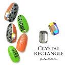 高品質クリスタルガラス ラインストーン『nAnASTOnE』ビジューネイル 長方形 クリスタル製   ジェルネイル ネイル用…