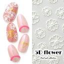 ネイルシール 超立体 5D フラワー 薔薇 バラ 白 ホワイト ネイルアート| 3dネイル ジェルネイル ネイル パーツ ネイ…
