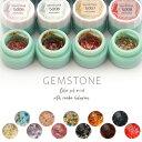 カラージェル 天然石風アートができる「gemstone」 ジェルネイル | カラー ポリッシュ ネイルジェル アートジェル ジ…