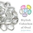 カラーチャート ガラス製 波紋 オーバル 水面 20個 ジェルネイル マニキュア の 色見本 製作に | ネイル ジェル ネイ…