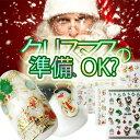 【メール便OK】クリスマスの準備は、OK?貼るだけ、かんたん!ジェルとの相性抜群のDd-aネイルシール【雪だるま】【プレ…