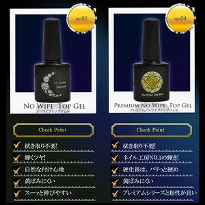 【メール便送料無料】8mlボトルタイプクリアジェル2本選べる福袋