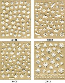 【メール便OK】【粘着力UPの改良版3Dネイルシール】選べる28種類(パッケージなし) 冬限定 雪結晶4種類|シール ジェルネイル ジェル ネイルシール ネイル 3dネイル 雪 冬 貼るだけ 結晶 雪の結晶 ネイルパーツ ネイル用品 ネイルアートシール クリスマス ジェルネイルシール