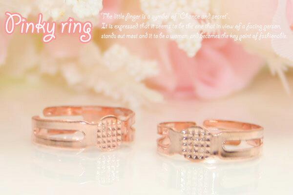 【メール便OK】ハンドメイド・デコ用素材♪ピンキーリング指輪【ピンクゴールド】【卸売50個セット】