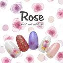 フラワー 薔薇 垂らしこみ 水彩 ピンク パープル ネイルシール 極薄 押し花 押花 バラ ドライフラワー 透明 カラージ…