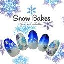 ネイルシールで本格かわいいクリスマス! 雪の結晶 結晶| ジェルネイル ネイルシール ネイル ネイル用品 ジェル シール…