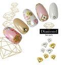 【ゆうメール便OK】ジェルネイルに埋め込みOK♪ダイヤモンドフレーム★煌く指先に輝く1粒を