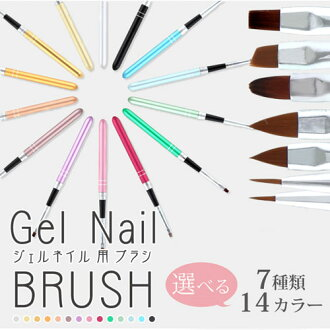 10種指甲事情平毛筆#能選凝膠4法國,并且各種細筆事情刷子可以使用藝術收拾輕鬆是な