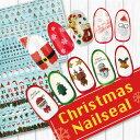 【ゆうメール便OK】ジェルネイルに埋め込みOK♪激薄ウォーターネイルシール★クリスマス模様