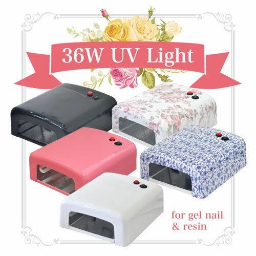 【即納OK】 ジェルネイル用UVライト36W(UVライプスーパープロフェッショナル36W)【YDKG-kj】【メール便不可】