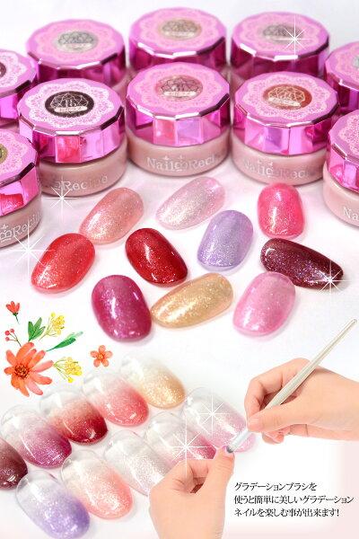【10色セット特別価格お花のラメジェル】お花のように可愛い微粒子ラメ入りカラージェル(単品販売/全10色)