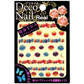 【ネイルシール】Deco Nail®Real板谷なおみA