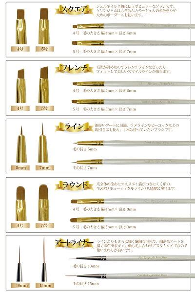 【キラキラのキャップ付】ジェルネイル用ブラシ★選べる4種類×2サイズ★ムラなく綺麗に塗れる!持ちやすい長さ18cmパールホワイト♪