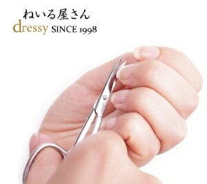 【セール品】爪を切ったりシールを切ったり。あると便利[ネイル用シザー]【メール便対応可能】シザー はさみ ネイルアート 【人気商品】