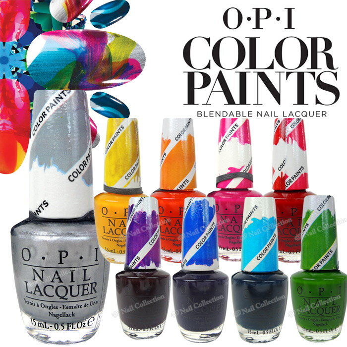 OPI ネイルラッカー 「COLOR PAINTS/カラーペインツ」 オーピーアイ【あす楽】【RCP 即納】【OUTLET】
