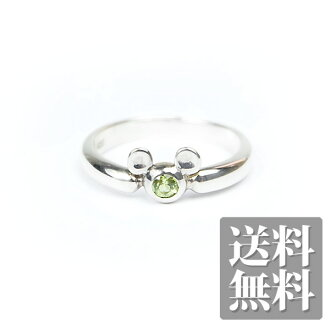 Disney Mickey Mouse silver ring Peridot