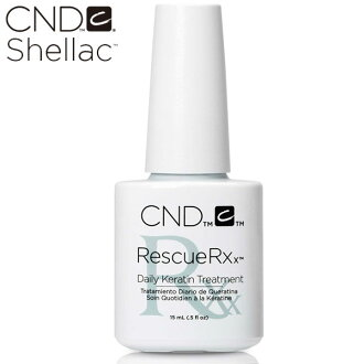 CND (sea N D) RESQ RXx / rescue are X nail liquid cosmetics