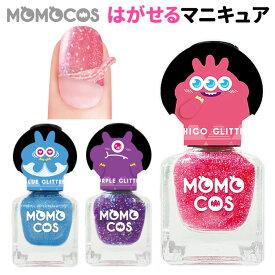【メール便可】モモコス はがせるマニキュア 6ml ビューティーワールド Beauty World【在庫有】