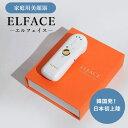 エルフェイス ELFACE 美顔器 韓国発 日本初上陸 美容医療 低周波 毛穴 たるみ フェイスライン カンナムドー…